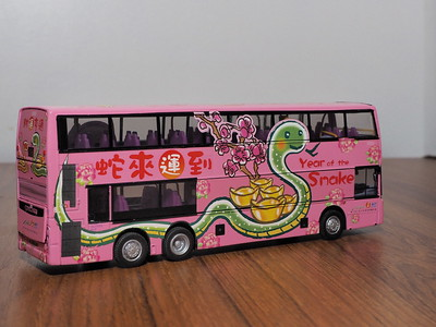 80M 80816 NWFB Enviro 500 'Year of the Snake 2013'