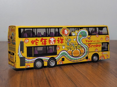 80M 80817 Citybus Enviro 500 'Year of the Snake 2013'