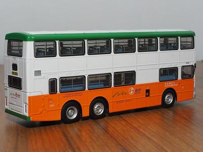 80M 80890 (20040) NWFB Dennis Condor Duple Metsec DM18