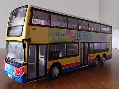 80M 80892-CM067 Citybus Enviro 500 Euro 4