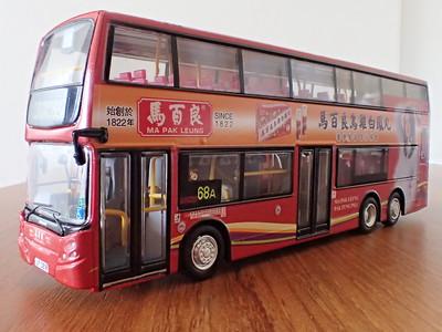 Hong Kong model bus photographs