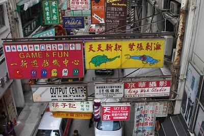 Hong Kong 2011