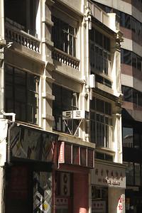 Pre-war originals. Sheung Wan, HK.