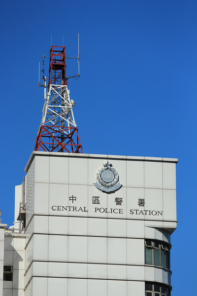 Central Police Station, Hong Kong Island