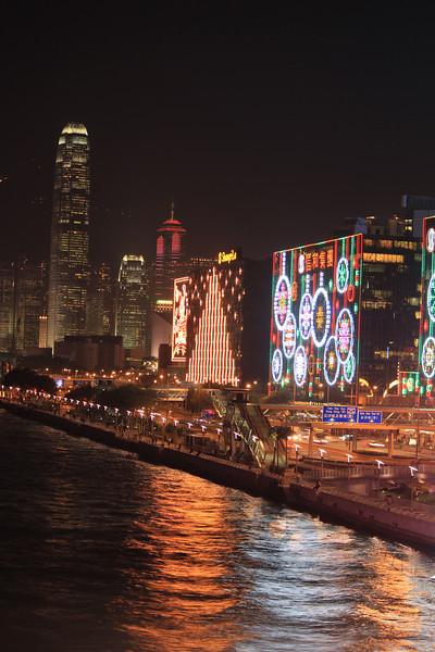Salisbury Road, Tsim Sha Tsui, Hong Kong