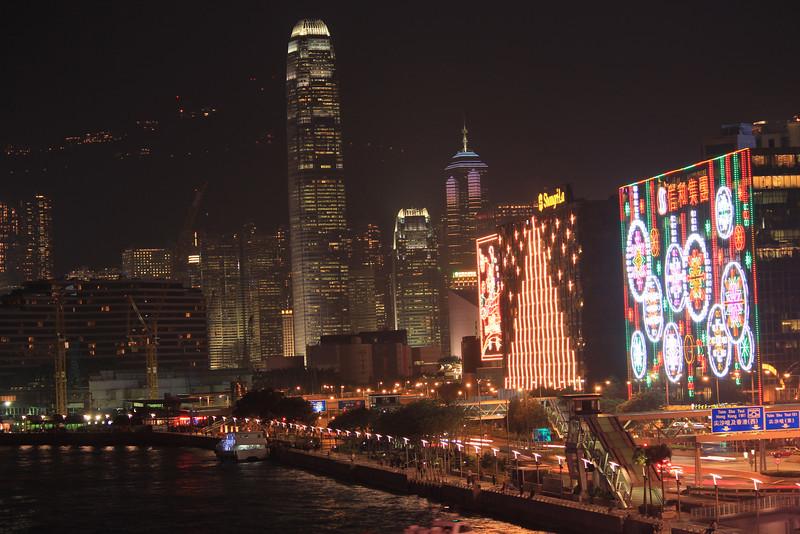 Tsim Sha Tsui Prominade, Hong Kong
