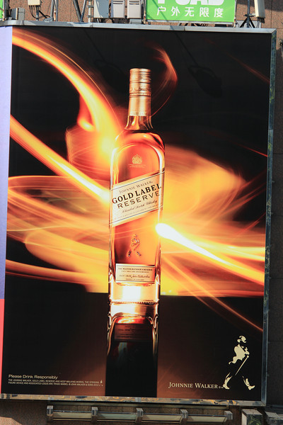 Johnny Walker Scotch Billboard, Kowloon, Hong Kong
