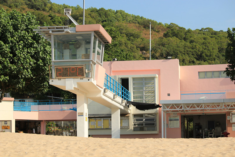 Lifeguard Tower at Hung Shing Ye beach, Lamma Island, Hong Kong
