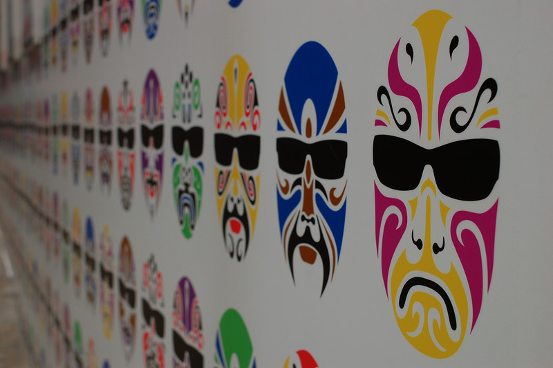 Beijing opera masks, Hong Kong Style.