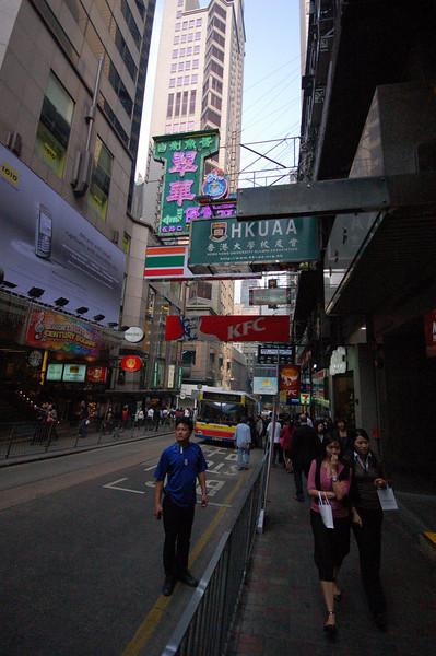 Hong Kong Central district.