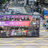 Street Cars on Hong Kong Island