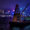 Rig on Victoria Harbour