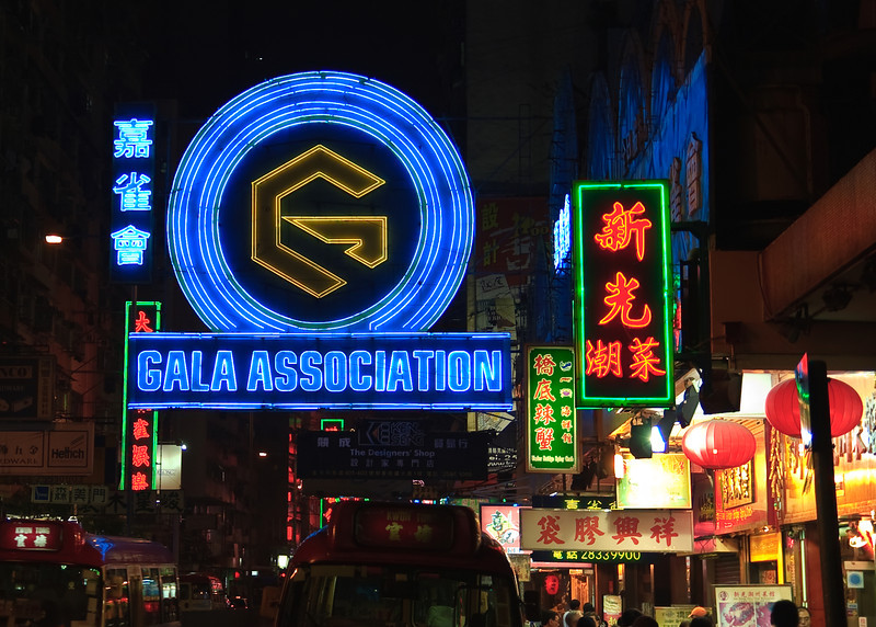 Sign on Jaffe Road near Sino Plaza in Causeway Bay