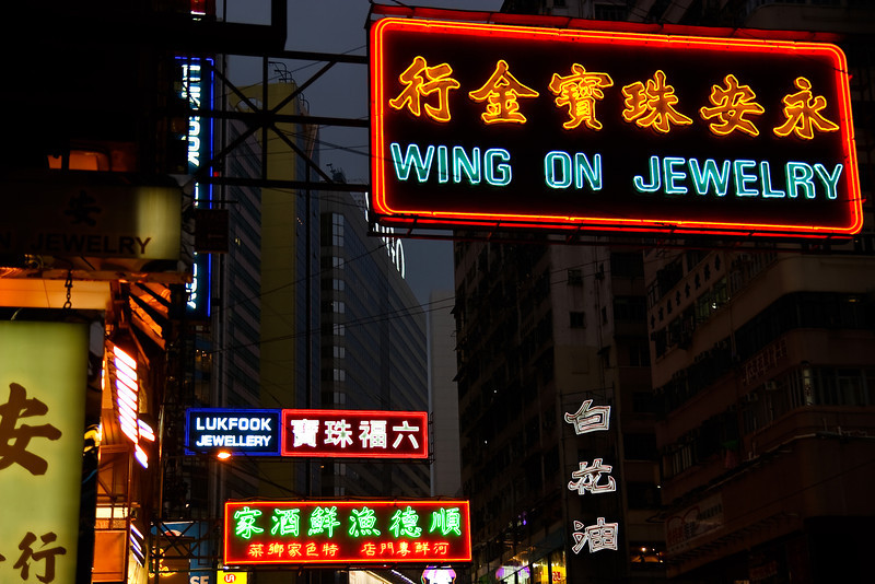 Signs on Hennessy Road near Percival Street in Causeway Bay.