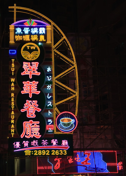 Sign in Causeway Bay