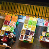 Fruit stand in North Point