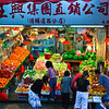 Fruit store near Sai Wan