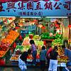 Fruit store near Sai Wan