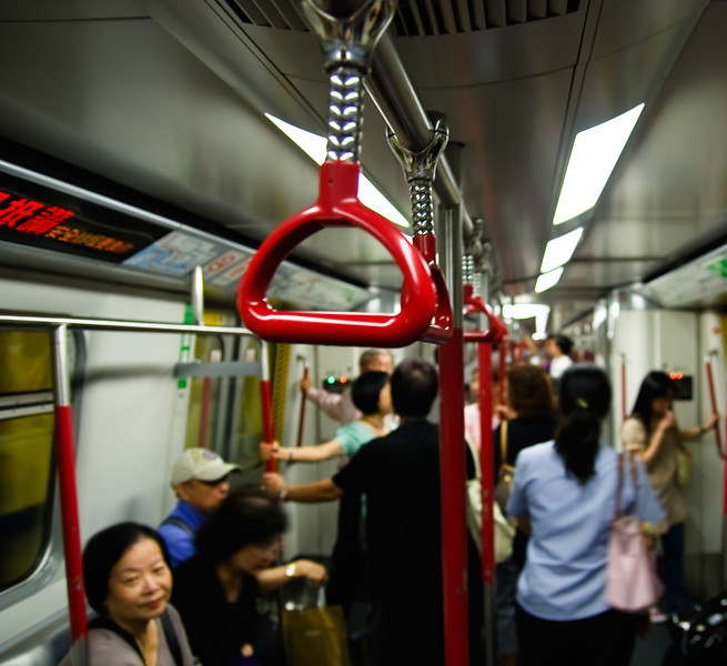 Riding the MTR