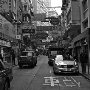 Kowloon streets.