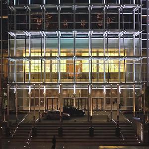 IFC 2, HKMA, Hong Kong.