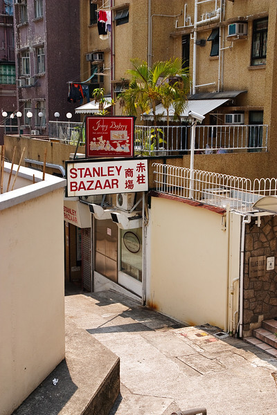 Alleyway leading to Stanley Market.