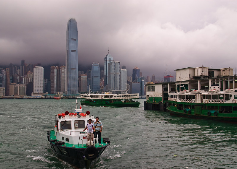 View of Central on Hong Kong Island taken from the Star Ferry Pier in Tsim Sha Tsui