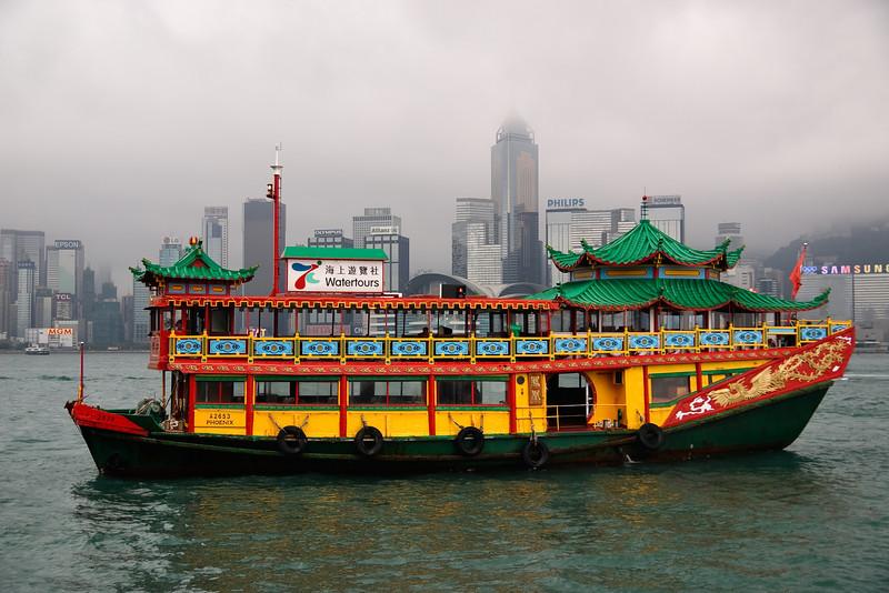 Boat in Victoria Harbor