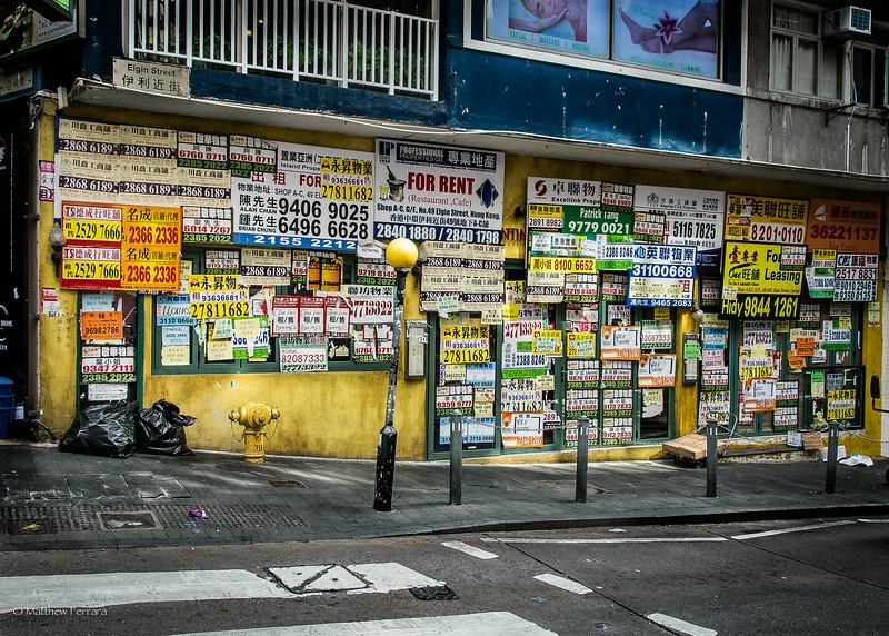 Telephone Directory, Hong Kong, China