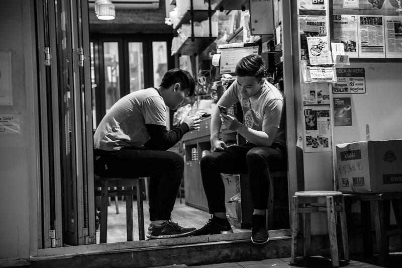 HK Young Men