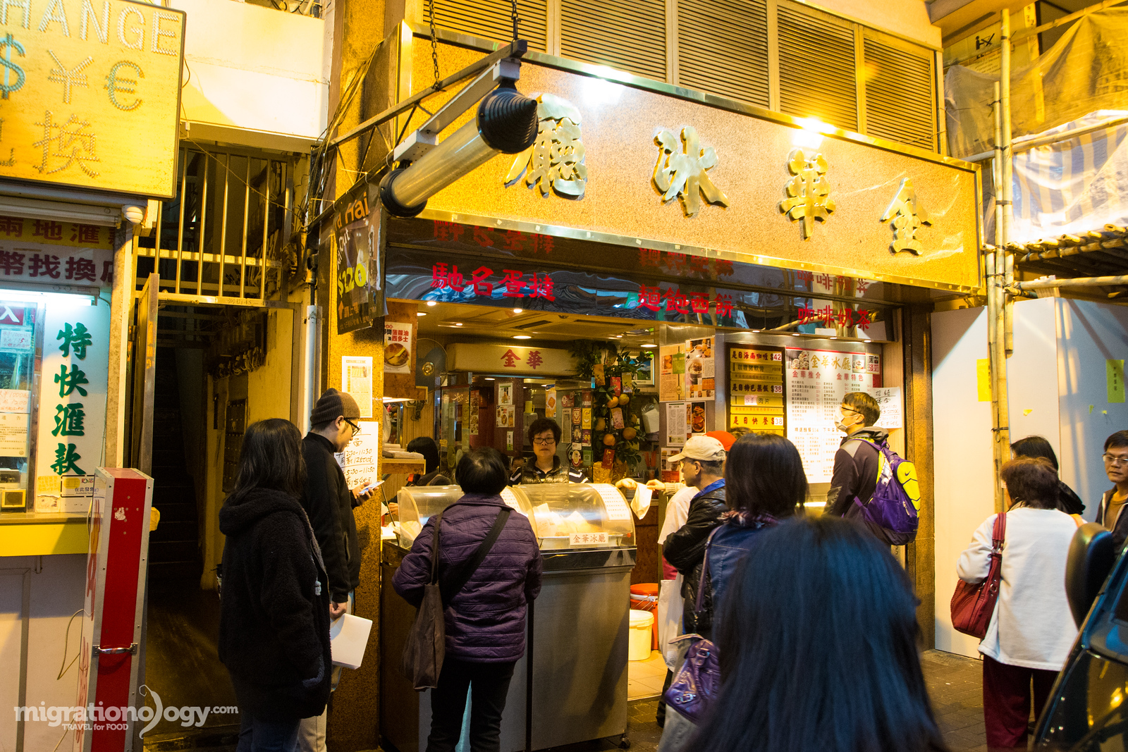Kam Wah Cafe & Bakery (金華冰廳)