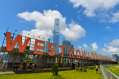West Kowloon Sign
