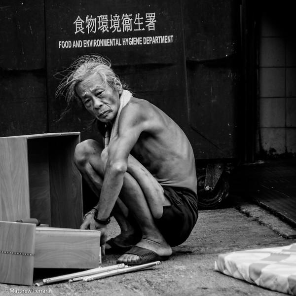 Fed and Clean, Hong Kong, China