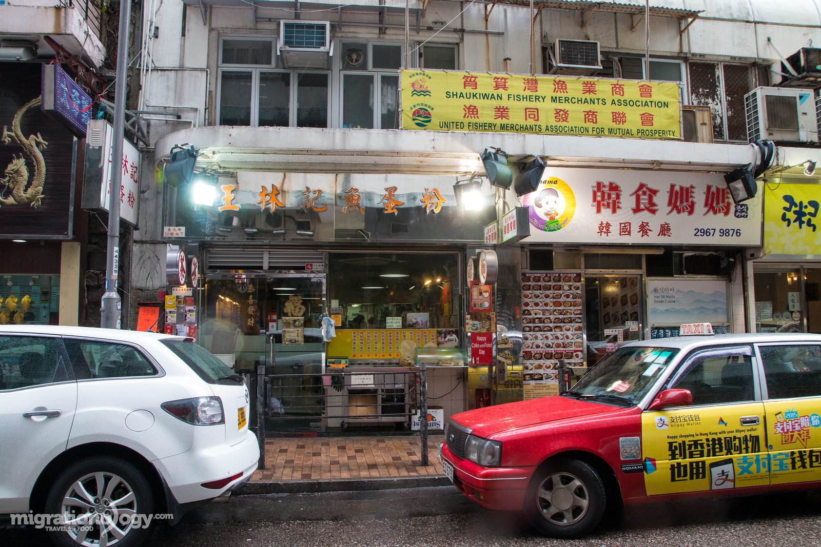 Restaurants in Hong Kong
