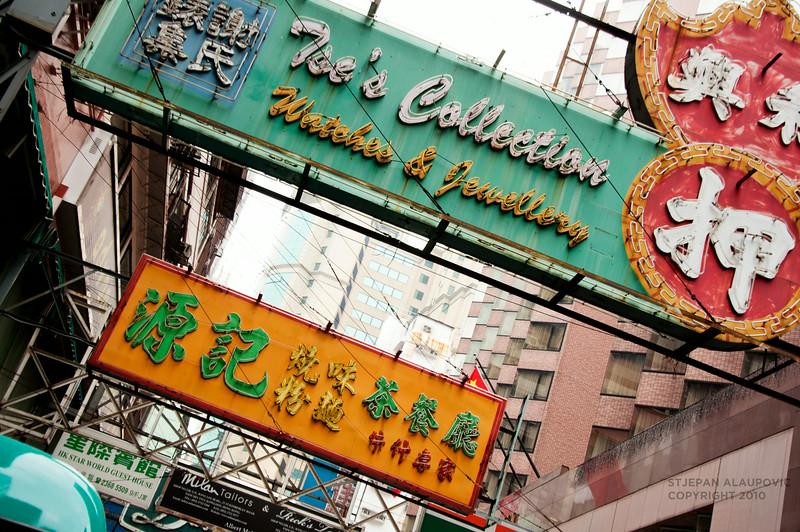 Hong Kong Signage