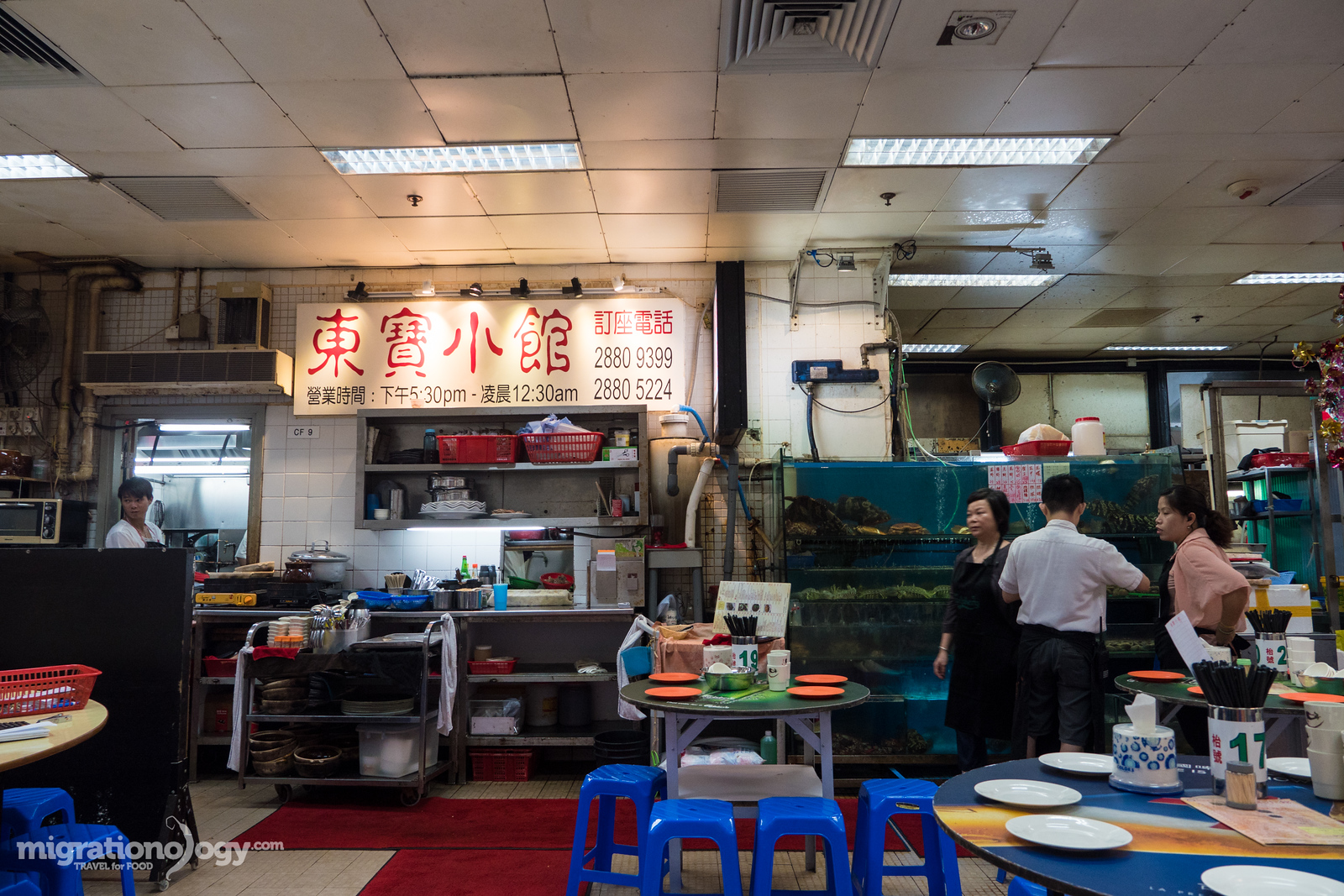 Tung Po Restaurant (東寶小館) in Hong Kong