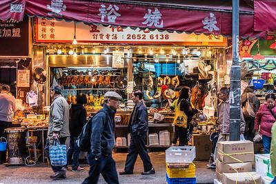 Roast meat shop at Shui Wo Street Market