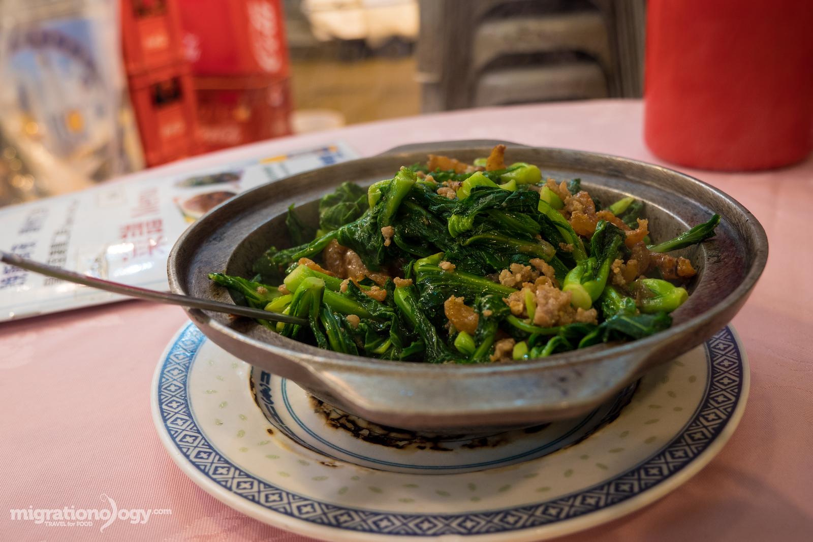 Restaurant (祥利飯店)
