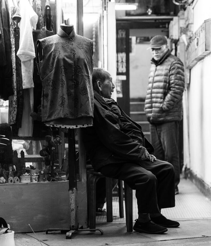 HK Old Men