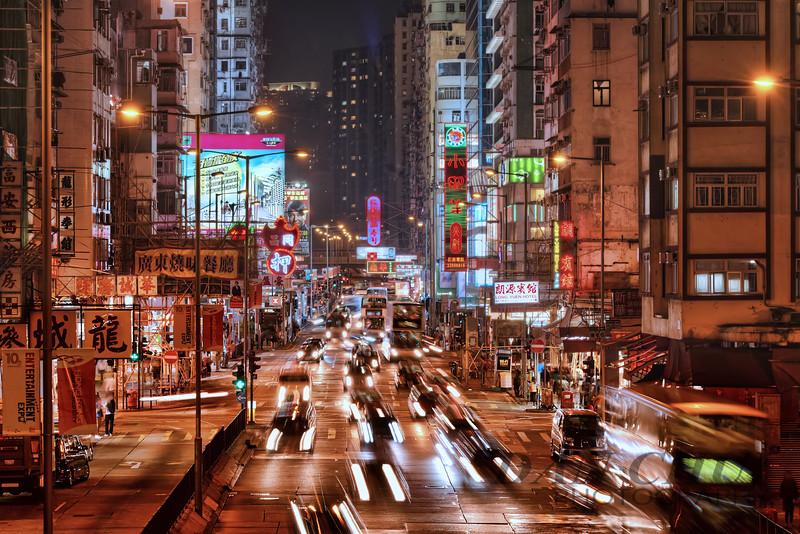 Mong Kok Rush