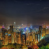 Hong Kong - My City