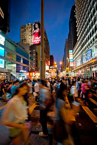 The most populated area on Earth, Mong Kok, 2012