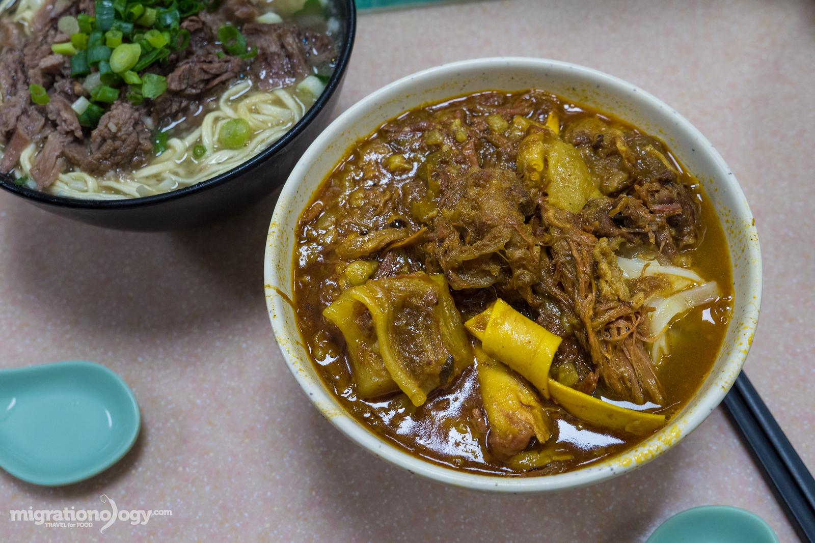 Kau Kee Restaurant (九記牛腩)