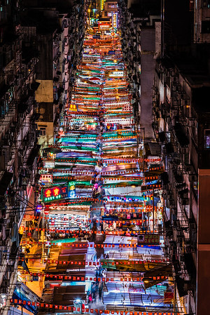Temple Street Night Market.