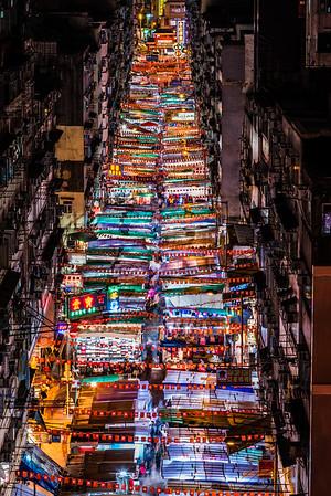 Temple Street Night Market.
