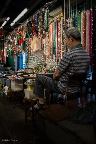 Baubles and Balance, Hong Kong, China