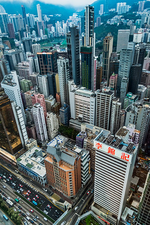 Skyscapers in Hong Kong.