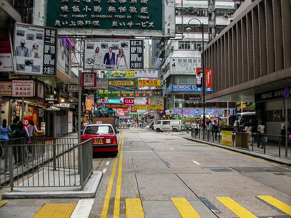 Hong Kong architecture & city views