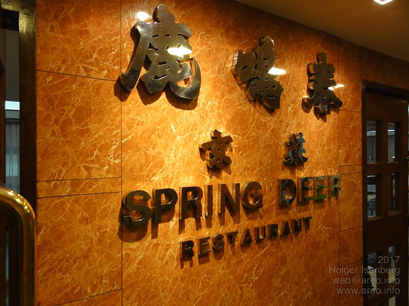 Spring Deer Restaurant