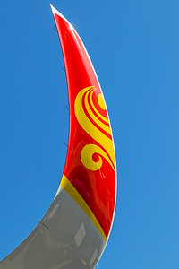 Hong Kong Airlines Airbus A350-900 B-LGC 12-18-17 14
